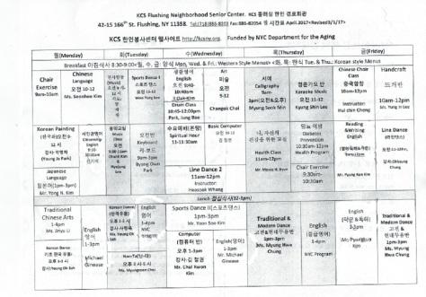 KCS시간표170412